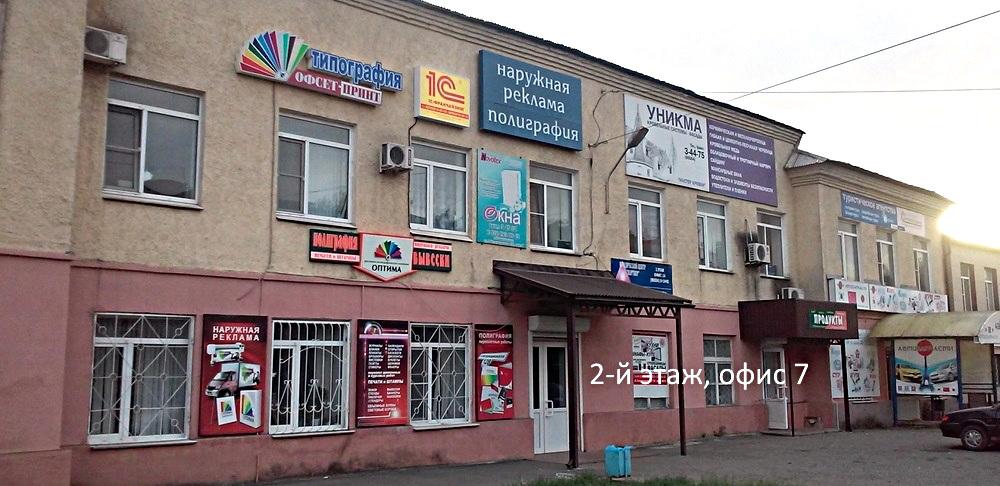 фото кочубеевское ставропольский село